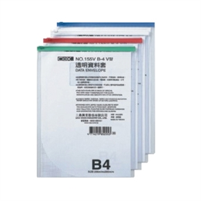 COX三燕 155V直式B4透明資料袋