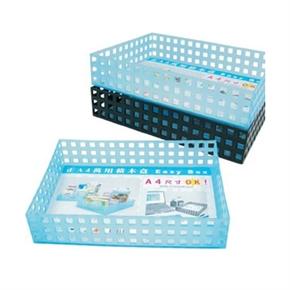 WIP C3022 萬用積木盒 (正A4)