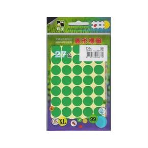 鶴屋 151K 15mm圓型標籤 淺綠