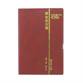 加新1148A- 32K膠皮現金收支簿