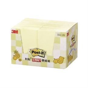 3M Scotch Post-it 653A-12PK 利貼便條紙-經濟包(黃)
