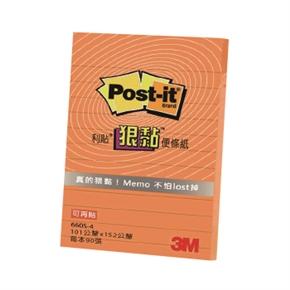 3M Post-it 660S-4狠黏橫格便條紙4*6(橘)