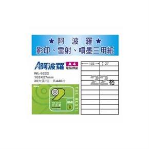http://www.officego.com.tw/App_Script/DisplayCut.ashx?file=product/20130036.jpg&w=290&h=290