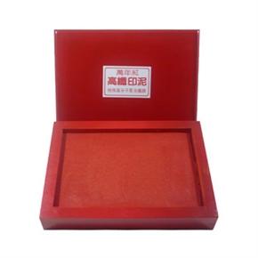 萬年紅大關防印泥盒高纖 紅色5*7