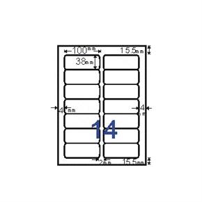 鶴屋L38100 #2 A4三用電腦標籤 白