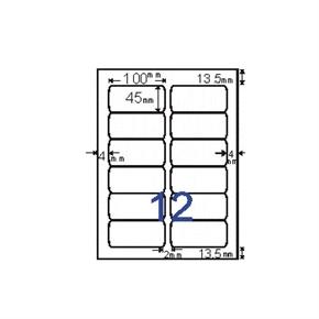 鶴屋L45100 #3 A4三用電腦標籤 白