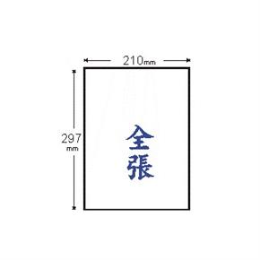 鶴屋C210297 #5 A4三用電腦標籤 白