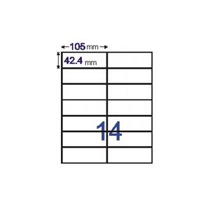鶴屋C42105 #11 A4三用電腦標籤 白