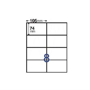 鶴屋C74105 #14 A4三用電腦標籤 白