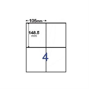 鶴屋C149105 #16 A4三用電腦標籤 白