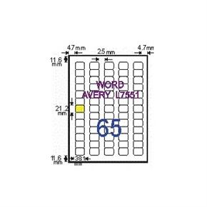 鶴屋L2138 #45 A4三用電腦標籤 白