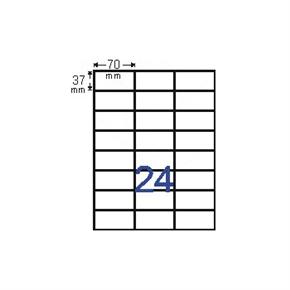 鶴屋C3770P #6 A4三用電腦標籤 粉紅