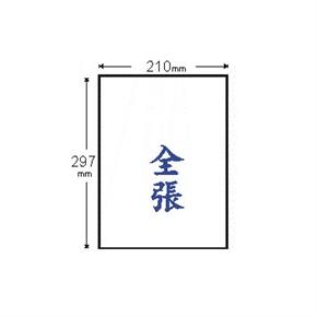 鶴屋LTT210297 透明可印雷射專用標籤