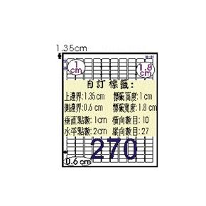鶴屋L1018 #116 A4三用電腦標籤 白