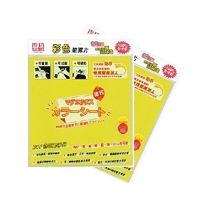 成功 21303 彩色磁膠片(磁鐵) 30*30 黃色