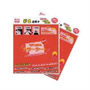 成功 21303 彩色磁膠片(磁鐵) 30*30 紅色