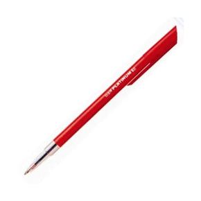 白金 B-7 原子筆 紅 (買二送一)