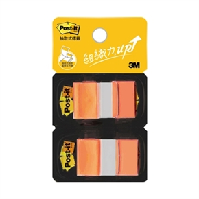 3M Post-it 681 N-4D抽取式利貼標籤(橘)