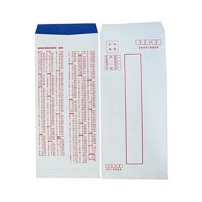 100P不滲透標準信封(直式) 空白
