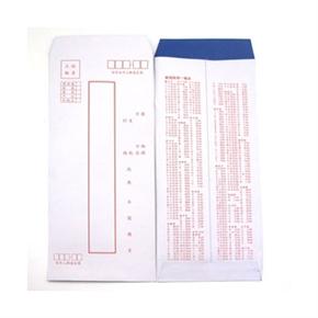 100P不滲透標準信封(直式)  印字