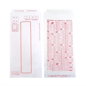A027 標準信封(50張一包)