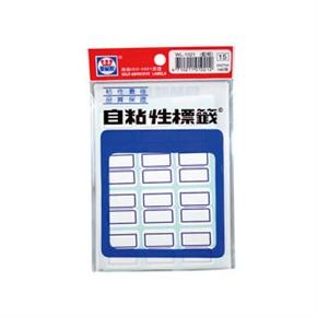 華麗 WL-1021自黏性標籤 籃框
