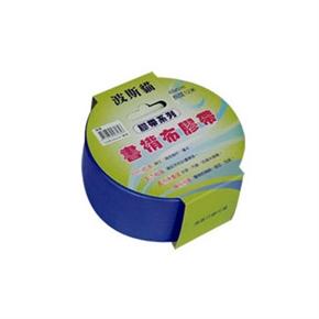波斯貓 48mm 布膠帶 藍