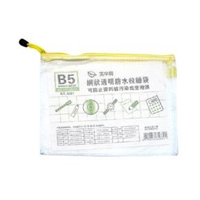 英字B5 網狀拉鍊袋NO.6691