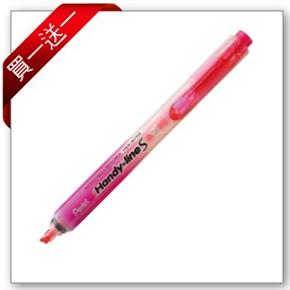Pentel SXS15-PO-自動螢光筆(粉紅)***