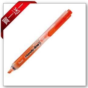 Pentel SXS15-FO-自動螢光筆(橙)***