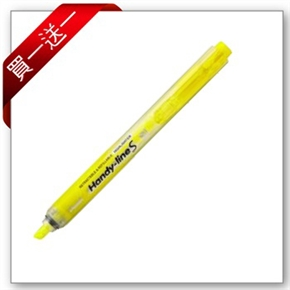 Pentel SXS15-GO-自動螢光筆(黃)***