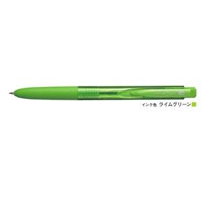 UMN-155 自動鋼珠筆 0.28萊姆綠