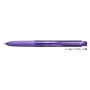 UMN-155 自動鋼珠筆0.28 紫