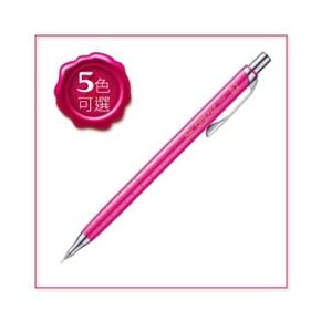 ORENZ  0.2mm 自動鉛筆
