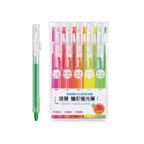 雄獅 FPC-515-2自動蠟彩螢光筆5色入
