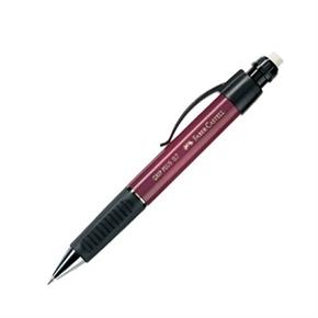 輝柏 好舒寫 自動鉛筆 0.7mm 紅