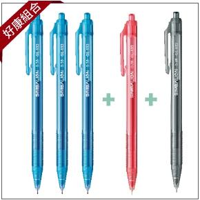 雄獅 GL-532 中性筆(3支藍色+1支紅色+1支黑色) 量販包