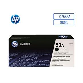 HP Q7553A 原廠碳粉匣-黑色