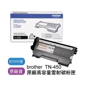 Brother TN-450 原廠碳粉匣-黑