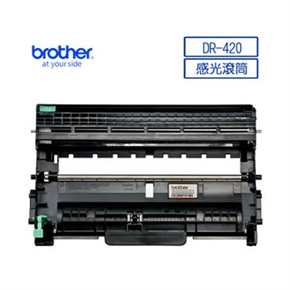 Brother DR-420 原廠感光滾筒