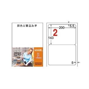 龍德 LD-861-W-C A4電腦三用標籤 白