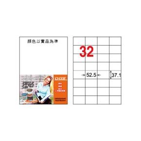 龍德LD-846-W-C A4三用電腦標籤 白