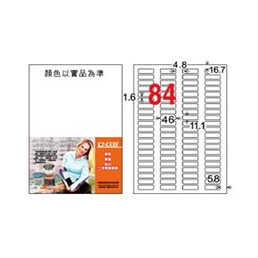 龍德LD-827-W-C A4三用電腦標籤 白