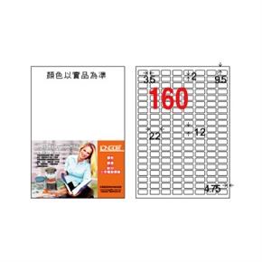龍德LD-8100-W-C A4三用電腦標籤 白