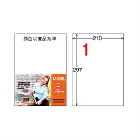 龍德LD-800-TI-C A4透明三用標籤(可列印)