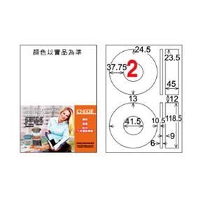龍德LD-820-W-C A4三用電腦標籤 白