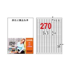 龍德LD-881-W-C A4三用電腦標籤  白