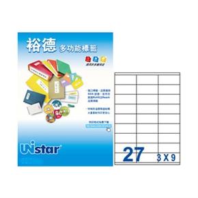 裕德UH3270-20 U68多功能標籤 白