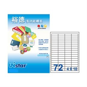 裕德UW4515-20 U73多功能標籤 白