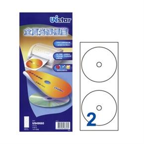 裕德US49660-50 U55多功能光碟標籤 白